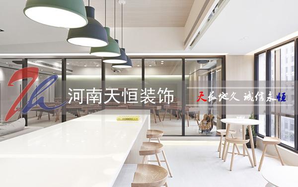 郑州音乐培训学校装修设计效果图